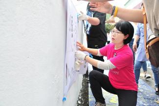 마을환경개선 벽화사업